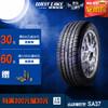 威獅輪胎 高性能轎車汽車輪胎 SA37系列 自行安裝 215/45ZR17 91W *2件