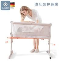 Glaucus 格勞克斯 新生嬰兒大床