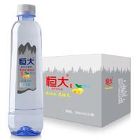 恒大蘇打水500ml*24瓶無糖無汽弱堿性礦泉水純凈飲用水整箱包郵