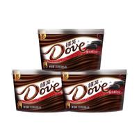 德芙 Dove香濃黑巧克力(分享碗裝) 辦公室休閑零食 婚慶糖果巧克力252g*3