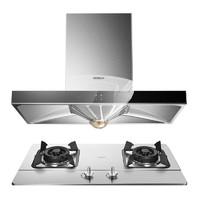 老板歐式油煙機灶具套餐67X2H 32G5抽煙機煤氣灶嵌入式吸油煙機煙灶套餐廚房電器