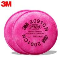 3M 2091CN 等級高效防塵濾棉 可搭配6200/7502半面罩 2片/包 定做