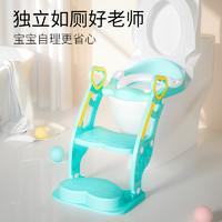 兒童馬桶梯嬰兒坐便器樓梯式坐便圈