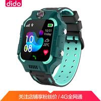 dido LZW5 兒童電話手表 AI智能GPS9重定位WIFI視頻 聯通電信版