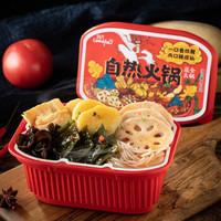 刻凡自熱小火鍋 三盒(蔬菜 雞雜 牛雜)送火腿