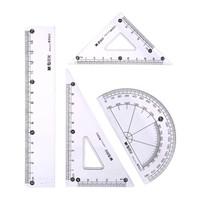 M&G 晨光 考試繪圖測量套尺 (直尺+三角尺*2+量角器)組合裝 4件套HARL0133 *5件