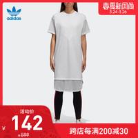 阿迪達斯官網 adidas 三葉草 CLRDO TEE DRESS 女裝 裙子 CE4133