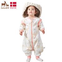 歐孕寶寶睡袋嬰兒春秋任選防踢被四季通用兒童純棉多彩分腿睡袋 *2件