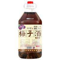 不老潭 9度梅子酒2.5L 烏梅山楂女士低度自飲酸甜桶裝果酒 *2件