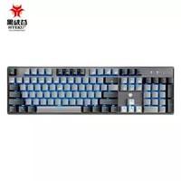 30日0點 : Hyeku 黑峽谷 GK715 機械鍵盤(凱華BOX白軸、藍色背光)