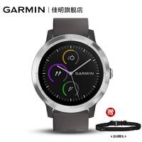 GARMIN佳明vivoactive3t智能手表 男女跑步腕表騎行戶外瑜伽運動表睡眠監測防水50m心率功能手表