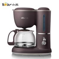 小熊(bear)咖啡機 美式家用 600ml滴漏式小型迷你煮茶器泡茶壺電熱水壺煮咖啡壺 KFJ-A06Q1