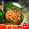 杏花樓 上海網紅蛋黃肉松青團 糯米團子豆沙糕點點心零食禮盒280g 豆沙青團280g*2 *3件