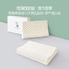 淘寶心選泰國制造原裝進口天然乳膠枕波浪型狼牙型成人乳膠枕