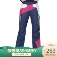 Running river奔流極限 新品女式防風防水透氣保暖拼色修身專業雙板自由式滑雪褲O6444 深藍色290 M/38