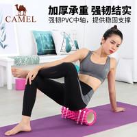 Camel駱駝瑜伽柱泡沫軸肌肉放松滾軸瑯琊健身運動筒輪瑜伽狼牙棒按壓軸 *4件