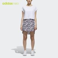 阿迪達斯官網 adidas neo 女裝 裙子DU2370 DU2372