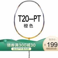 凱勝(Kason)官網羽毛球拍單拍 空拍 經典進攻高碳素 T20-PT-橙-空拍