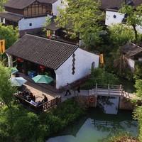 杭州西溪靈隱木蓮莊酒店 行政房1晚 含雙早+午餐