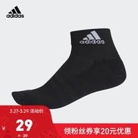 阿迪達斯官網adidas 3S Per An HC 1p男女訓練運動襪子AA2292 如圖 3942