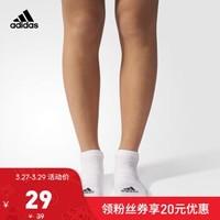 阿迪達斯官網 adidas 訓練 男女 低跟襪子 白 AA2282 如圖 3942