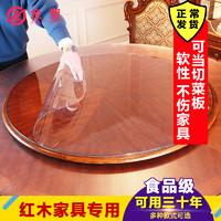 圓桌桌布軟塑料玻璃PVC防水防油免洗防燙透明桌墊圓形餐桌布臺布