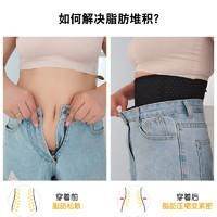 肖米束腰帶產后女塑腰束縛瘦身收腹塑形束帶神器健身塑身美體腰封