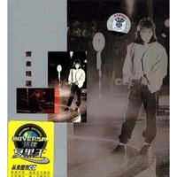 黑膠王齊秦精選(CD)