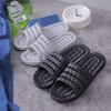 拖鞋家用室內浴室防滑洗澡軟底外穿涼拖鞋