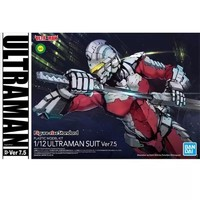 萬代 拼裝 模型 Figure-rise 1/12 鋼鐵奧特曼機動賽文 Ver7.5