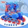托馬斯溜冰鞋兒童可調閃光旱冰鞋兒童初學者全套裝輪滑鞋男女寶寶