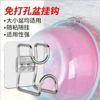 衛生間無痕免釘粘鉤墻壁吸盤掛臉盆掛鉤4個裝