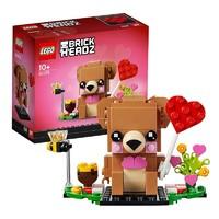 LEGO 乐高 方头仔大头系列 40379 情人节小熊