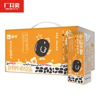 有券的上 : 蒙牛 谷物牛奶(黑芝麻+黑豆+黑米+黑小麥+小米) 250ml*12盒 *3件