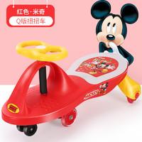 迪士尼扭扭車 兒童搖搖車滑行溜溜車閃光靜音輪 寶寶搖擺助步車小孩玩具車