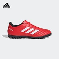 阿迪達斯官網 COPA 20.4 TF男子硬人造草坪足球運動鞋G28521