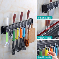 廚房置物架壁掛式免打孔刀架刀具黑色太空鋁收納家用掛鉤壁掛架子
