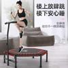 ADKING  蹦蹦床家用成人兒童訓練跳跳床戶外運動減肥健身器材 六角蹦床 50英寸(直徑124cm 加大加寬)