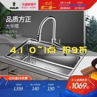 歐琳水槽單槽套餐 廚房304不銹鋼洗菜盆 洗碗槽大單槽 洗碗槽水池