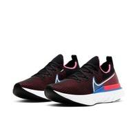 1日0点、历史低价:NIKE 耐克 REACT INFINITY RUN FK CD4371 男子跑步鞋