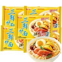 华丰 三鲜伊面  5连包