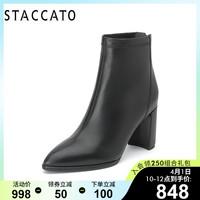 思加圖冬季新款鞋子女潮鞋高跟鞋后拉鏈短靴女皮靴子9H111DD9