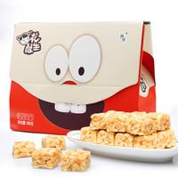 麻仔花生酥糖喜糖果禮盒混合味 558g 休閑零食小吃 *5件