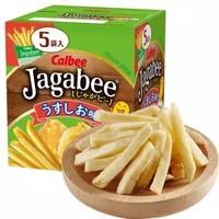 Calbee 卡樂比 薯條三兄弟淡鹽味 16克*5袋/盒 *10件