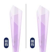 賽雷斯(SUNREX) 炫彩紫光 汽車貼膜隔熱防爆膜