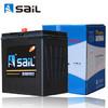 風帆(sail)汽車電瓶蓄電池6-QW-36 鈴木奧拓吉姆尼維特拉福萊爾百靈福星羚羊