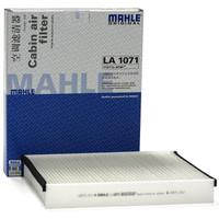 MAHLE 馬勒 空調濾清器LA1071(新福克斯2.0/1.6/翼虎/福睿斯) *3件
