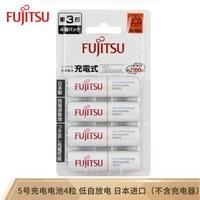 富士通(Fujitsu)充電電池5號五號4節高性能鎳氫適用于話筒相機玩具HR-3UTC(4B)不含充電器
