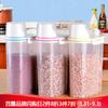 百露升級加厚3個裝日式儲物罐 廚房密封罐雜糧罐居家收納用品 超值三個裝儲物罐 *4件