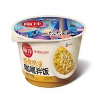 希杰(CJ)嗨拌 香醇奶油咖喱拌飯 360g *9件